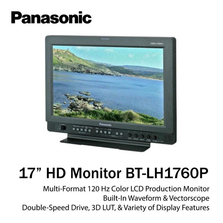 17 inch HD SDI Monitor