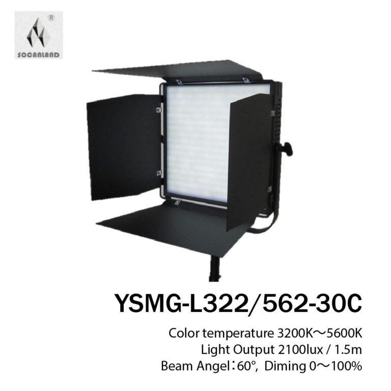 YSMG-L322/562-30C