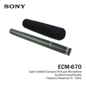 Sony ECM-670 Cover